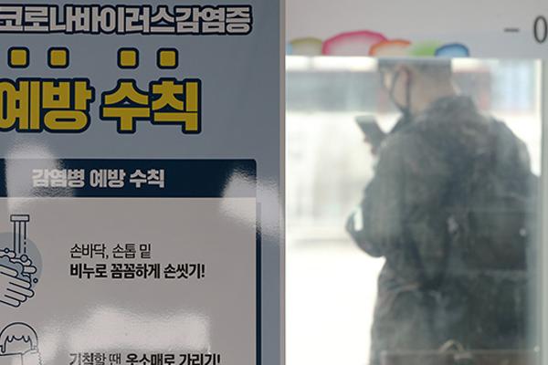 Số ca nhiễm corona-19 tại Hàn Quốc tăng lên 602 người