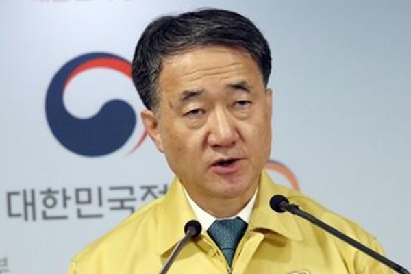 Gov't Urges Daegu Citizens to Stay Home for 2 Weeks