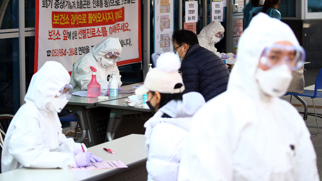 COVID-19 Cases in S. Korea Surpass 600, Death Toll Rises to 5