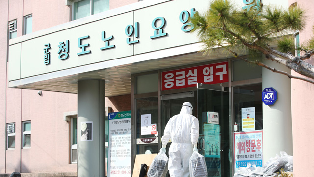 S. Korea Reports 4th Coronavirus-related Death
