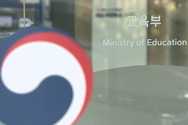 Hàn Quốc đầu tư hơn 10 triệu USD cho giáo dục tiếng Hàn ở nước ngoài trong năm 2020