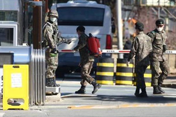 Южнокорейские военные принимают меры борьбы с вирусом COVID-19
