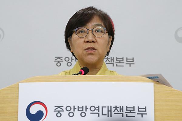 Covid-19 : 763 cas confirmés en Corée du Sud