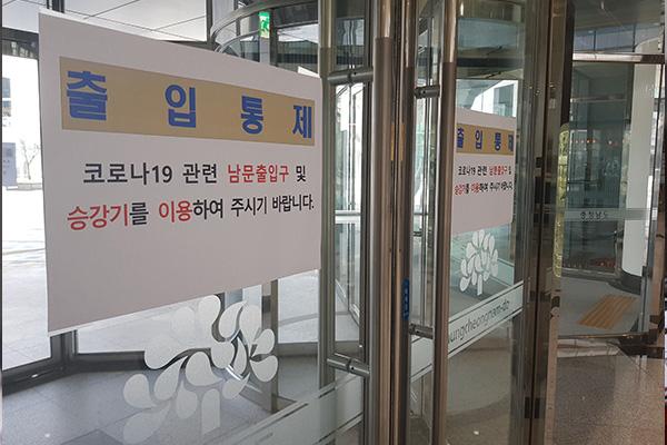 충남도 코로나19 대응 강화…마스크 착용 의무·편의시설 폐쇄