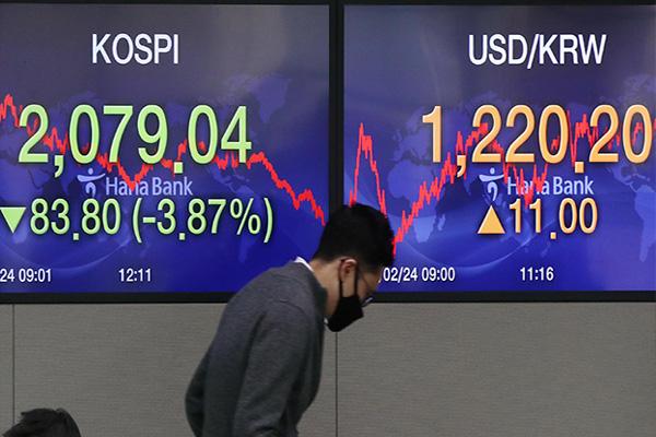 La Bourse de Séoul s'enfonce sur fond de propagation du Covid-19