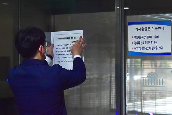 Quốc hội Hàn Quốc tạm thời đóng cửa để tiến hành phòng dịch