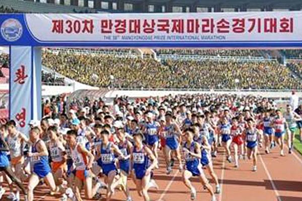 북한, 코로나19 유입 방지 위해 4월 평양마라톤대회 취소