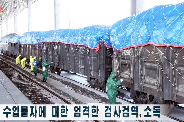 Covid-19 : Pyongyang place 380 étrangers en quarantaine