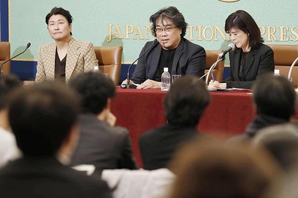 « Parasite » vu par 2,2 millions de spectateurs japonais