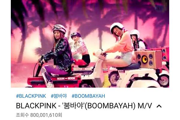 Blackpink devient le 1er groupe de k-pop à avoir 2 clips comptant plus de 800 millions de vues