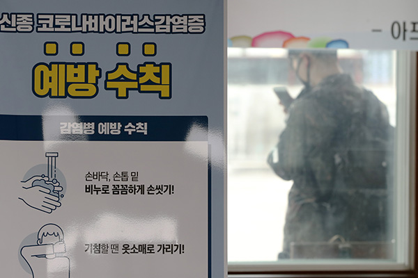 الجيش الكوري يوقف الاختبارات البدنية على المجندين الجدد لمدة أسبوعين