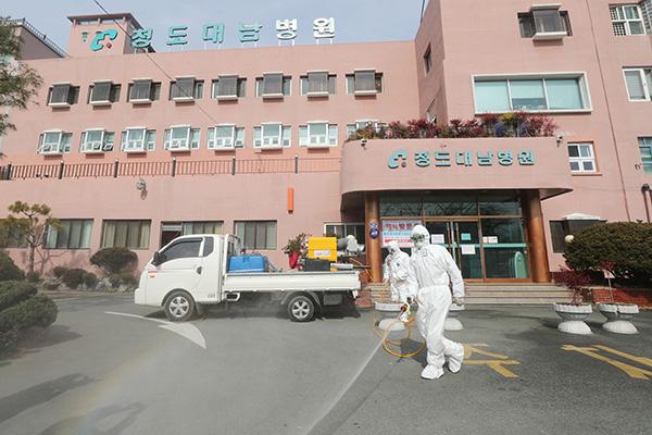 Hàn Quốc ghi nhận ca tử vong thứ 7 do virus corona-19