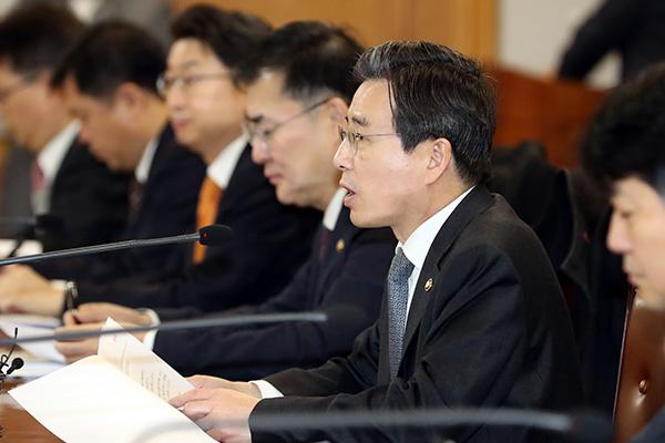 الحكومة الكورية تسعى لتخصيص ميزانية تكميلية لمكافحة فيروس كورونا