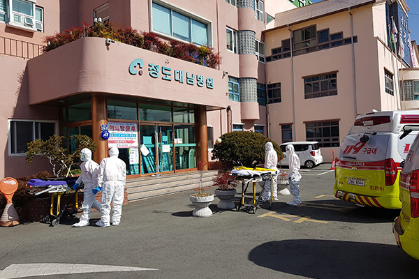 Corea reporta siete fallecidos por COVID-19