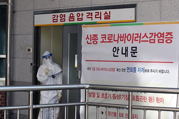 Außenministerium fordert mehr Vorsicht bei Einreisebeschränkungen für Südkoreaner