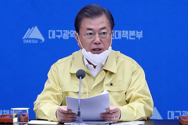 文在寅:将与大邱和庆北地区民众一同战胜疫情