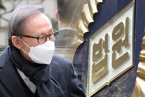 Ex-Pres. Lee Out of Prison Again after Appealing Bail Revocation