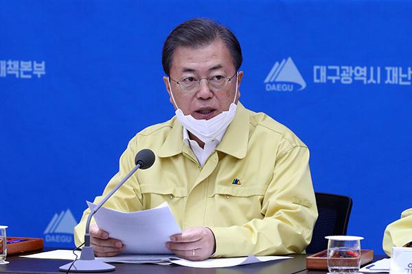 Мун Чжэ Ин: Правительство нацелено на скорейшее разрешение проблемы вируса COVID-19
