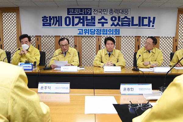 당정청, 대구경북 저소득층 무상 마스크…'봉쇄' 브리핑 비판