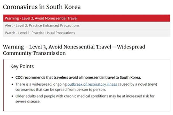 미 CDC '한국 여행 경고'...입국 제한 국가 늘어