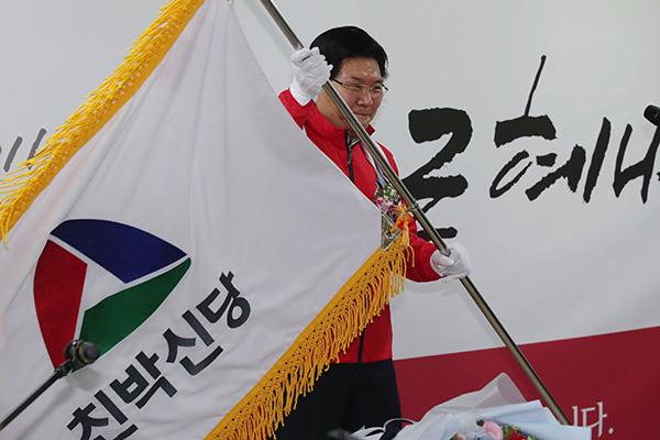 '친박신당' 창당…홍문종