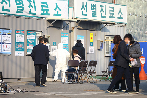 Additional COVID-19 Infection Death Reported in S. Korea, Raising Total to 13