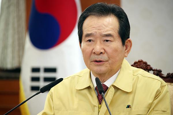 Премьер–министр РК Чон Сэ Гюн будет работать в Тэгу