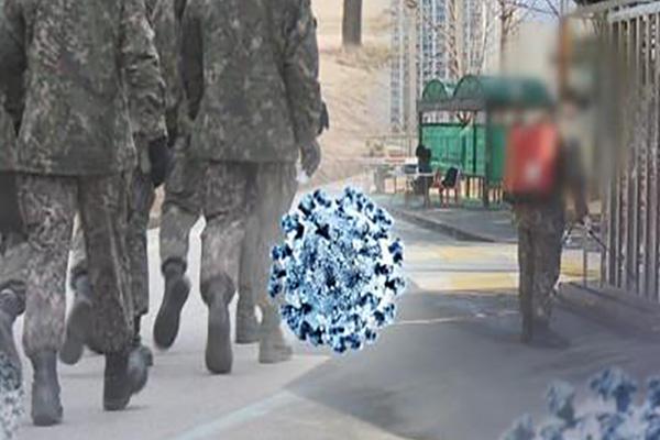 Quân đội xuất hiện trường hợp đầu tiên nhiễm corona-19 do tiếp xúc với ca nhiễm trước