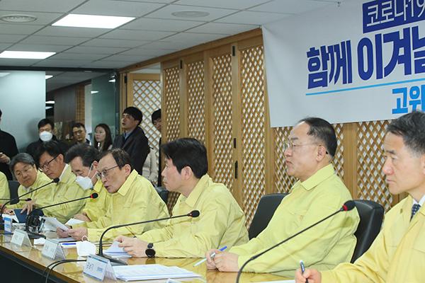 Хон Нам Ги: Правительство примет дополнительные меры борьбы с вирусом COVID-19 и поддержке экономики
