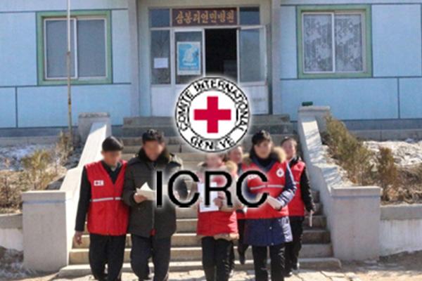 Covid-19 : les Nations unies lèvent leurs sanctions contre la Corée du Nord pour le soutien sanitaire du FICR