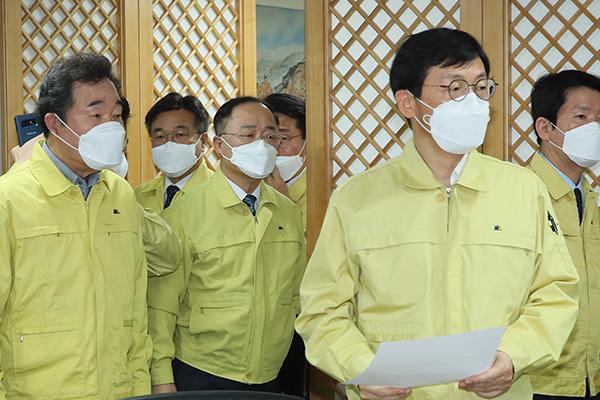 Regierungsblock diskutiert über Schließung von Shincheonji-Einrichtungen und Verteilung kostenloser Masken