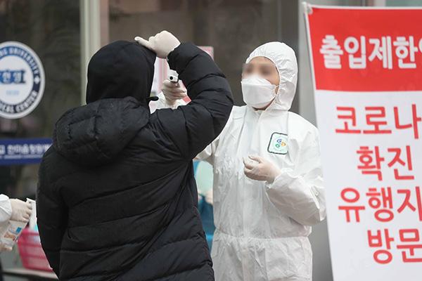 Corea del Sur se aproxima a mil casos de COVID-19