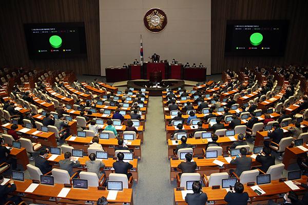 Quốc hội Hàn Quốc thông qua gói ba dự luật về dịch corona-19