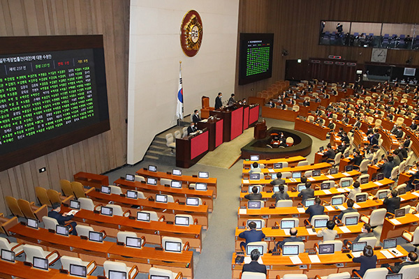 National Assembly Passes Bills Aimed at Tackling COVID-19 Outbreak