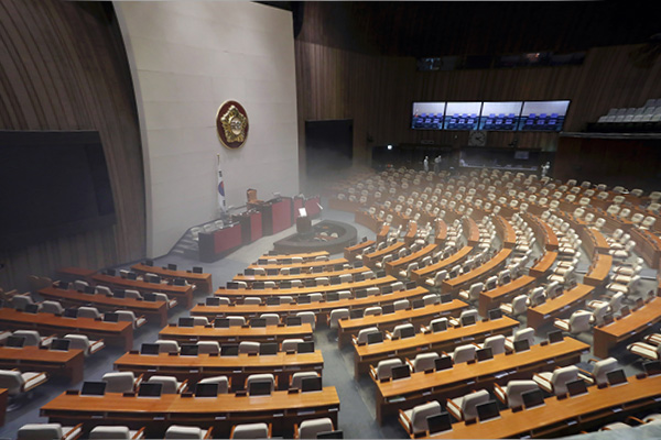 National Assembly Forms Special Committee on COVID-19