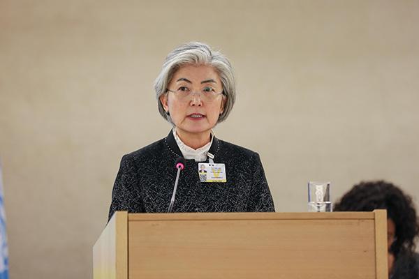 康京和呼吁各国不要过度限制韩国公民入境