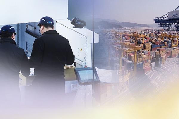 معنويات الأعمال في كوريا الجنوبية تعاني من انخفاض قياسي في فبراير
