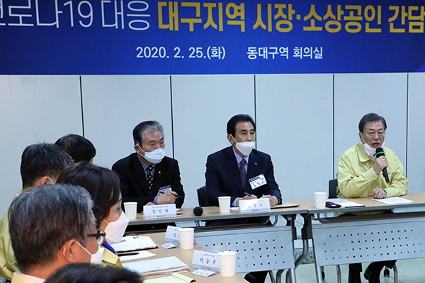 Moon, Party Leaders to Meet Friday to Discuss Anti-Virus Measures