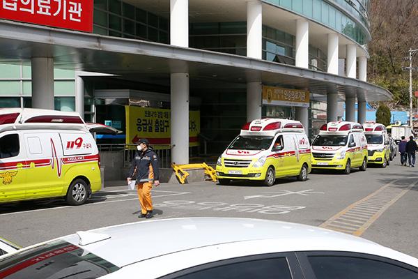 Corea del Sur supera los mil casos de COVID-19