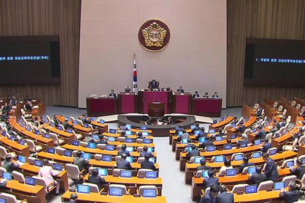 البرلمان الكوري يتعامل مع 3 قوانين ذات صلة بفيروس كورونا اليوم