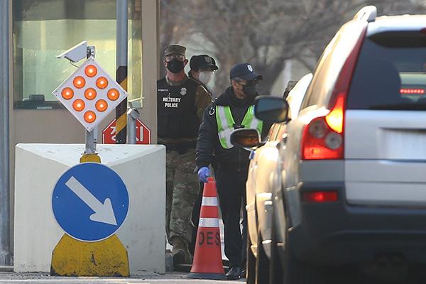 Confirman contagio de un soldado estadounidense estacionado en Corea del Sur