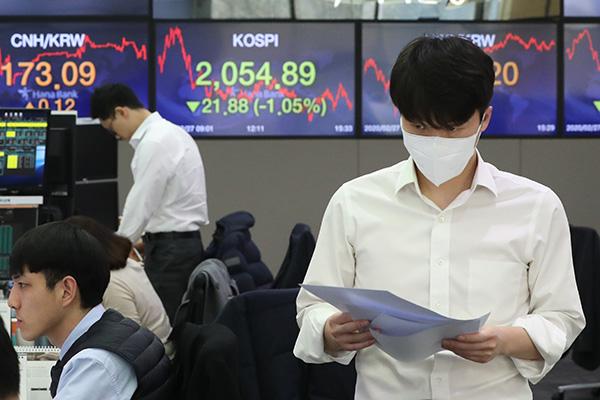Südkoreas Börse verliert rund ein Prozent