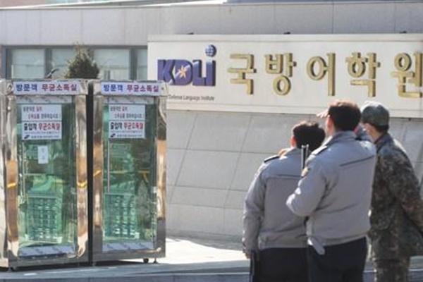Aus Wuhan Ausgeflogene werden heute aus Quarantäneeinrichtung entlassen