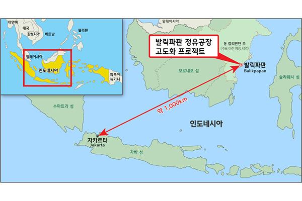 Hyundai E&C Menangkan Tender Tambahan Proyek Pembangunan Kilang di Indonesia