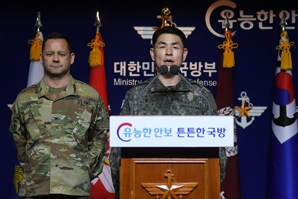 РК и США отложили совместные командно-штабные военные учения