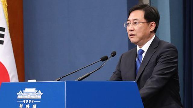 Blaues Haus: Vollständiges Einreiseverbot für Chinesen nicht nützlich