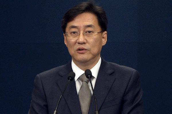 青瓦台:禁止中国人入境不具实效性