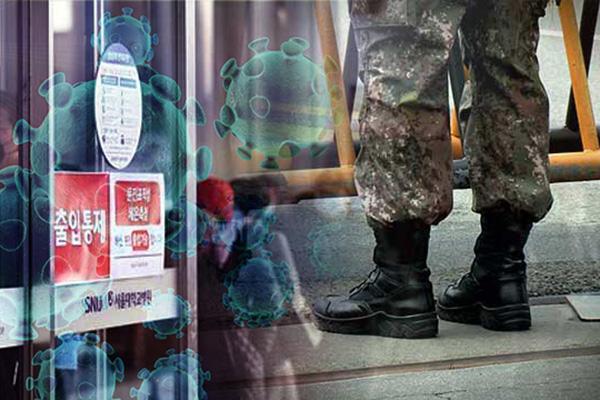 Bis Donnerstag 25 Corona-Infektionen in den Streitkräften bestätigt