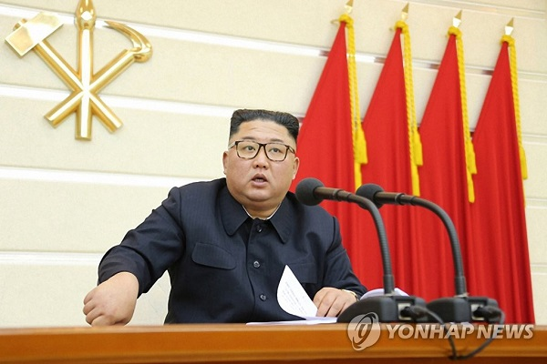 N. Korean Leader Chairs Politburo Meeting on COVID-19