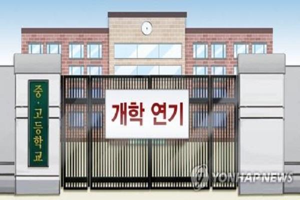 Правительство РК перенесло начало учебного года на 6 апреля